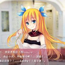 台湾マイクロソフトがギャルゲーを無料公開!