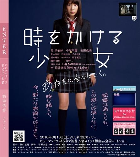 tokikake_top.jpg