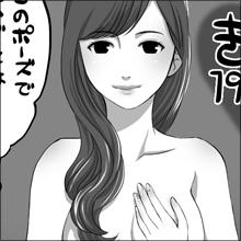 【ネットナンパ】河西●美からゴリラ臭を取り去ったような19歳