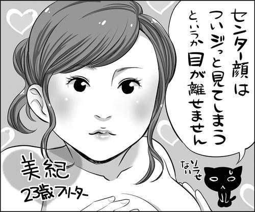 tokosho0323.jpg