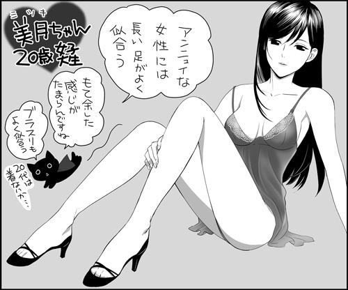 tokosho0825_01.jpg