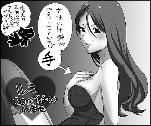 tokosho0929_01.jpg