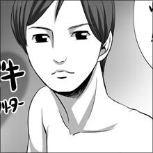 【ネットナンパ】短髪、地黒でマッチョな彼女