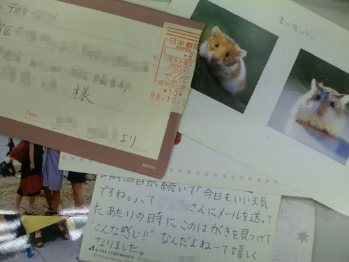 tokosyo_101008.jpg