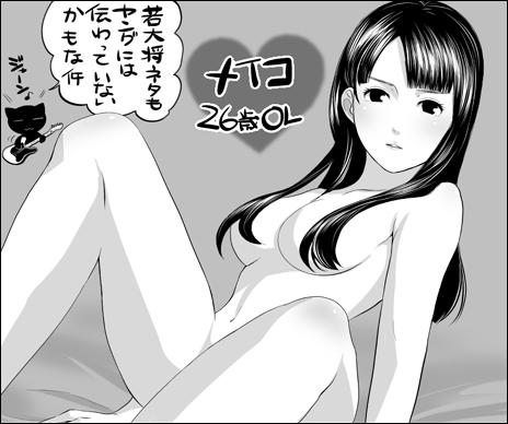 tokosyo_140215.jpg