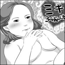 【ネットナンパ】ムツゴロウばりに動物を愛護(愛撫)するトコショーww