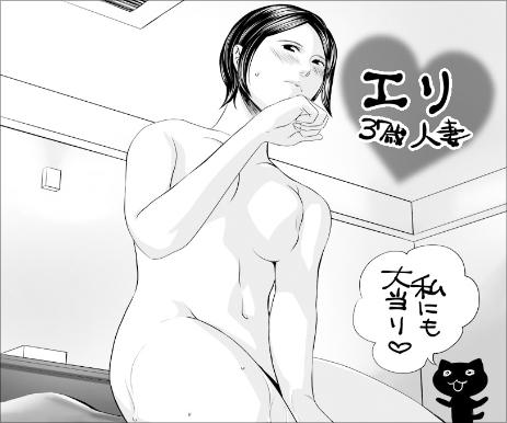 tokosyo_150612fla.jpg