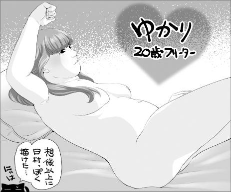 tokosyo_150626.jpg