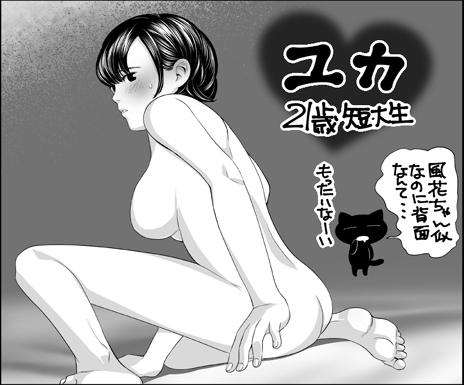 tokosyo_150821.jpg