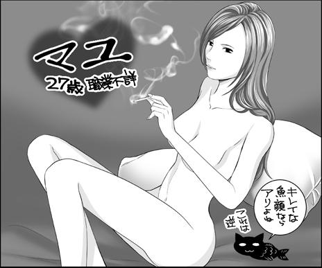 tokosyo_150827.jpg