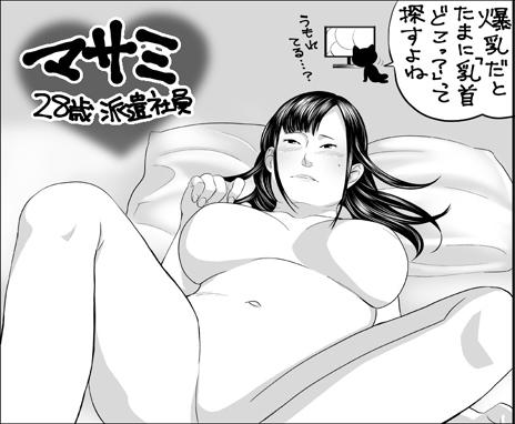 tokosyo_150903.jpg