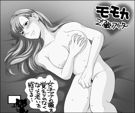 tokosyo_150917.jpg