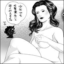 【ネットナンパ】45歳人妻の締りの良さに仰天!! 怒涛の2回戦でイキまくり、イカせまくり!