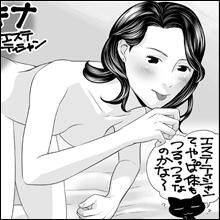 【ネットナンパ】38歳独身女性のクチ技にアッサリ昇天!! 久しぶりの口内発射に大満足♪