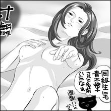 【ネットナンパ】筋肉痛もなんのその! 青木裕子似の可愛いコちゃん相手に秘技5か所攻め!! その結果まさかのお返しがっ!!!