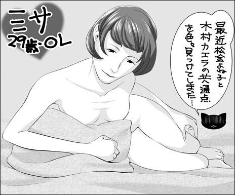 tokosyo_160204.jpg