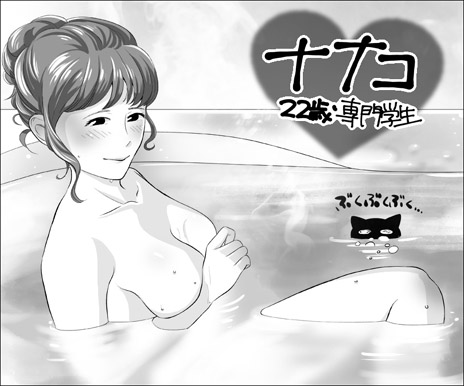 tokosyo_160225.jpg
