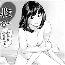 【ネットナンパ】久しぶりのアナル舐め! その直後にキスをせがまれてプッツン!!!!!