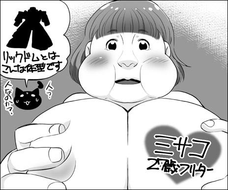 tokosyo_160708.jpg