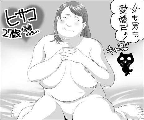tokosyo_161007.jpg