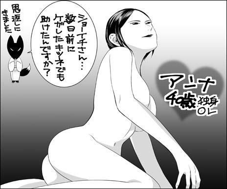 tokosyo_161014.jpg
