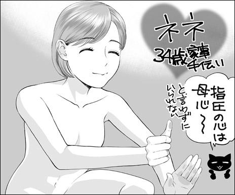 tokosyo_161111.jpg