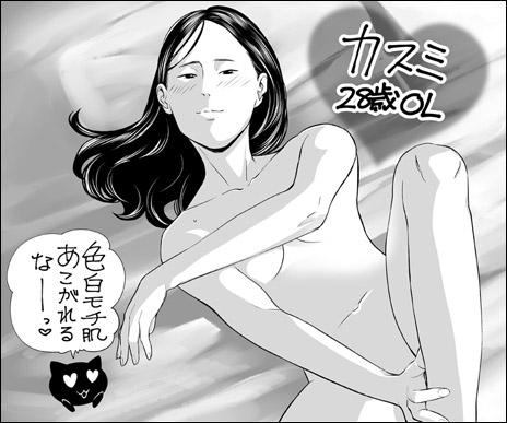 tokosyo_170324.jpg