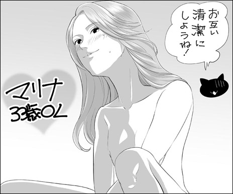 tokosyo_170419.jpg