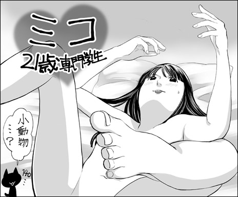 tokosyo_170720.jpg
