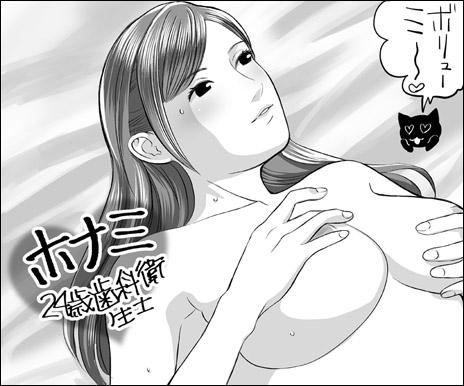tokosyo_170922.jpg