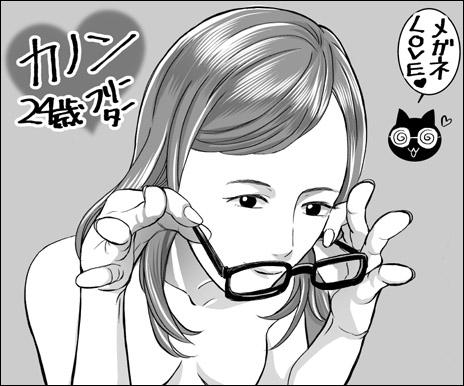 tokosyo_180323.jpg