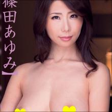 Iカップ美巨乳の篠田あゆみが自宅で「ソープ」を開業!?