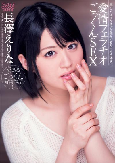 tokosyo_av_118fla.jpg