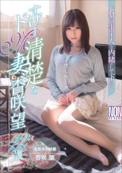 tokosyo_av_127.jpg