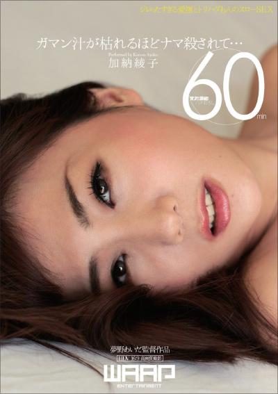 tokosyo_av_128.jpg