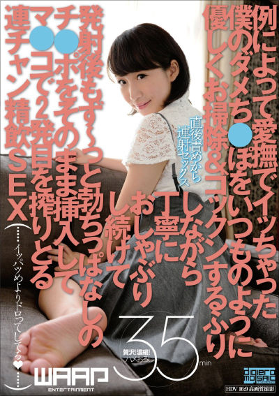 tokosyo_av_152.jpg
