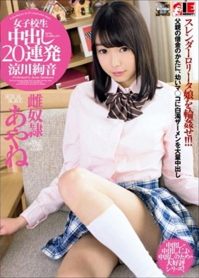 tokosyo_av_153.jpg
