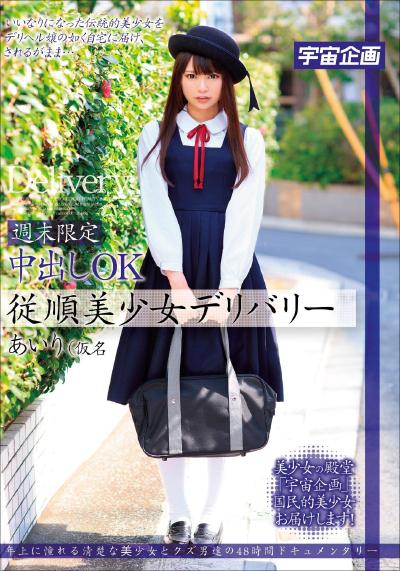 tokosyo_av_159.jpg
