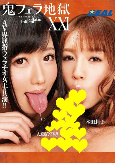tokosyo_av_160.jpg