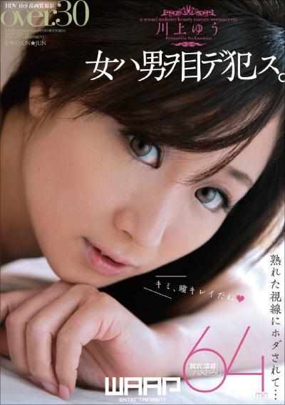 tokosyo_av_161.jpg