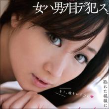 熟女女優・川上ゆうによる生殺しの連続プレイ!! 1時間近く焦らされた果てに待つものは?