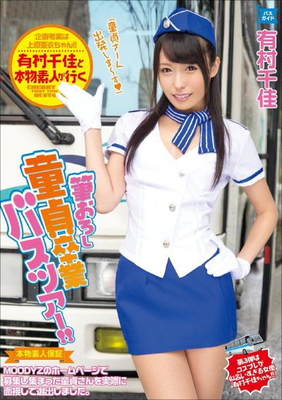 tokosyo_av_166.jpg