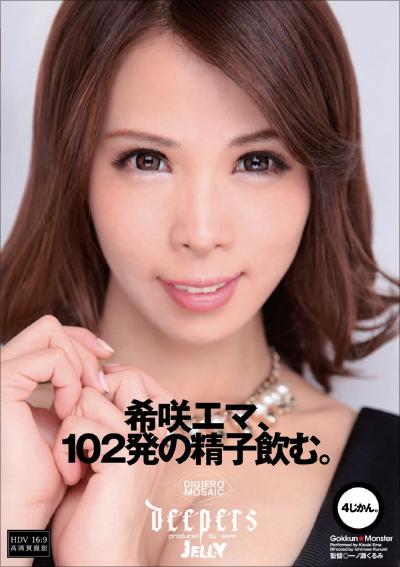 tokosyo_av_174.jpg