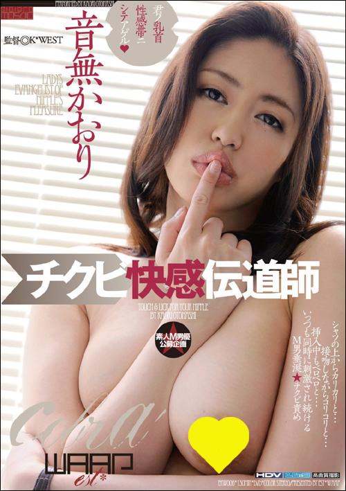 tokosyo_av_184.jpg