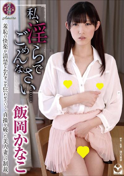 tokosyo_av_192TP.jpg