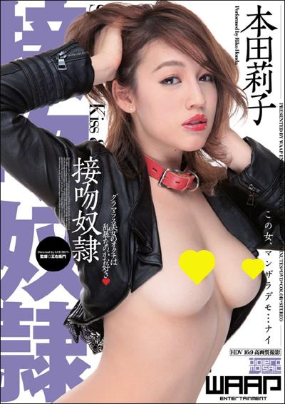 tokosyo_av_208TP.jpg