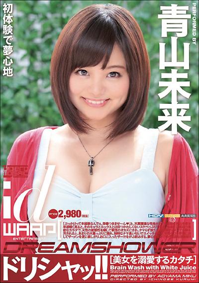 tokosyo_av_210TP.jpg
