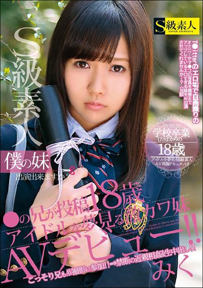 tokosyo_av_218TP.jpg