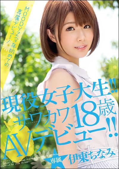 tokosyo_av_221TP.jpg