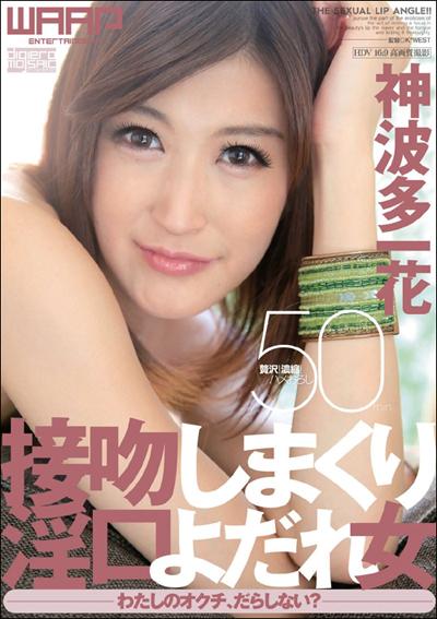 tokosyo_av_222TP.jpg